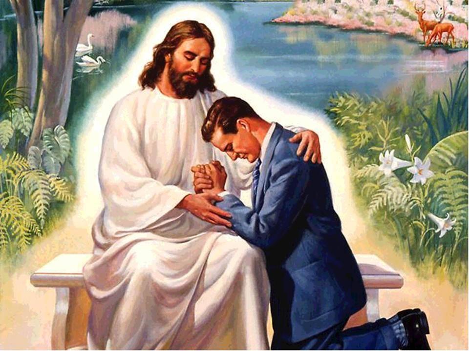 Бог и человек