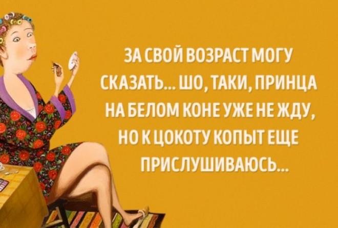 Одесский юмор 1