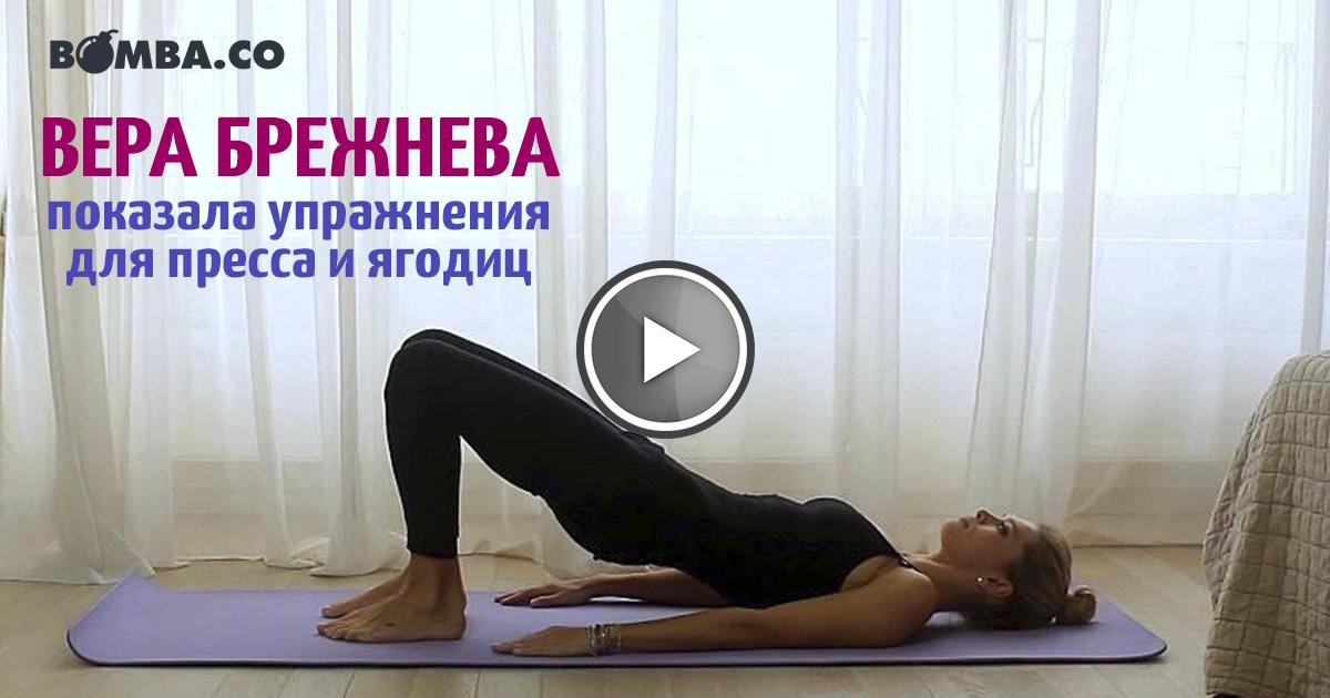 Упражнения для похудения живота и боков: эффективный 17