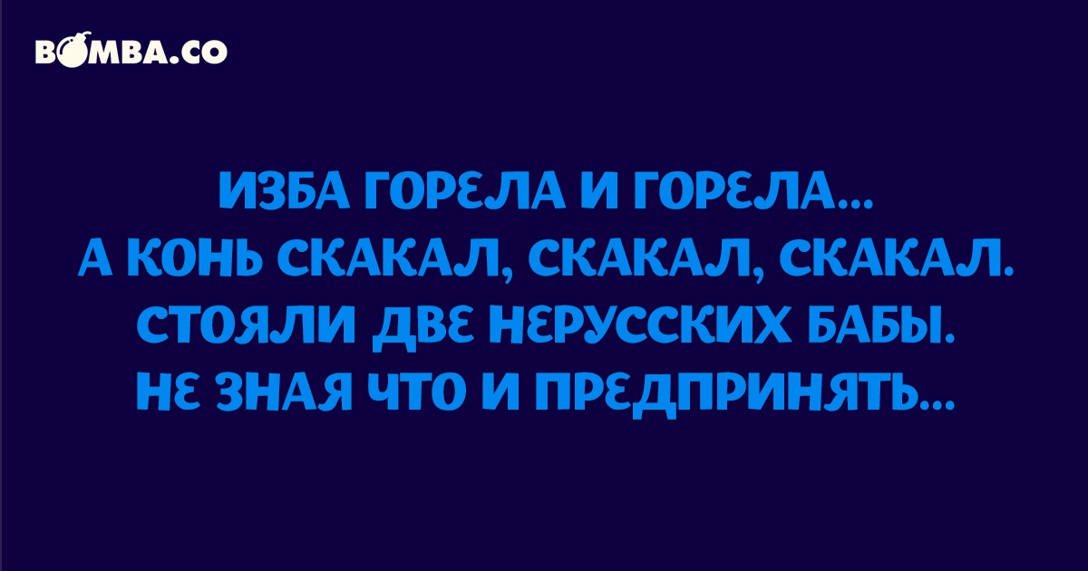 uDubsda.png