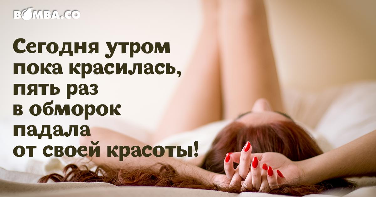 Сонник Женщина приснилась к чему снится Женщина во сне