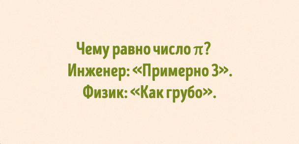 69741b12926164c6594cf0f995fa3f26