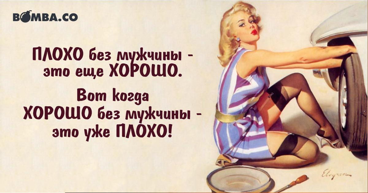 uDubапккa