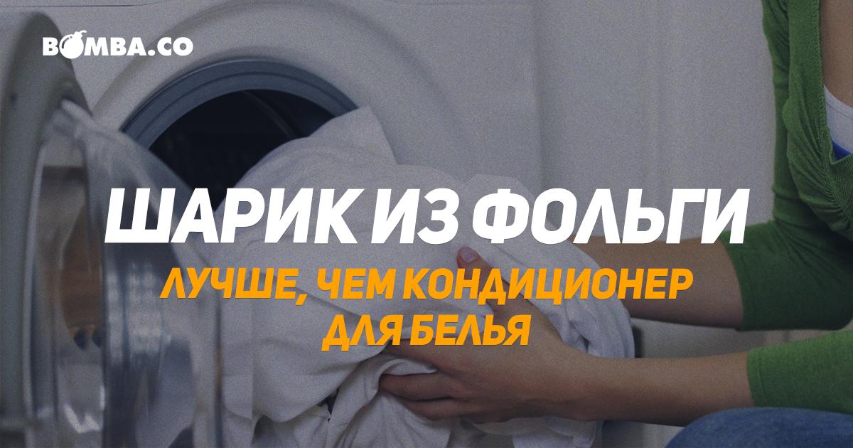 Как вернуть деньги за стиральную машину на гарантии