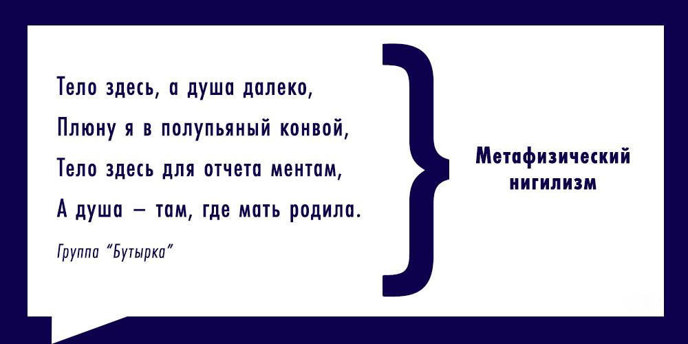 filosofiya-v-tsitatah-shansona_1