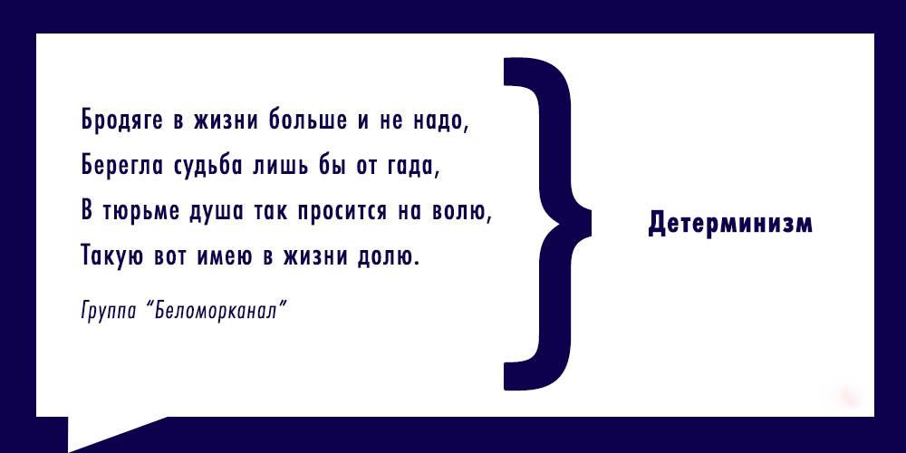 filosofiya-v-tsitatah-shansona_10