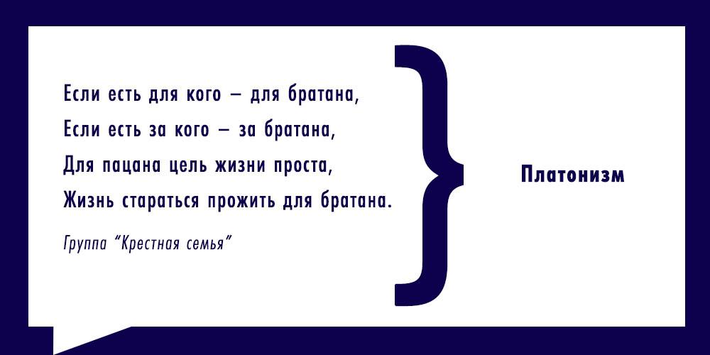 filosofiya-v-tsitatah-shansona_11