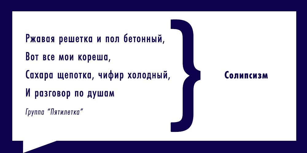 filosofiya-v-tsitatah-shansona_3