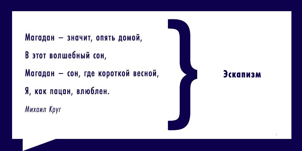filosofiya-v-tsitatah-shansona_5
