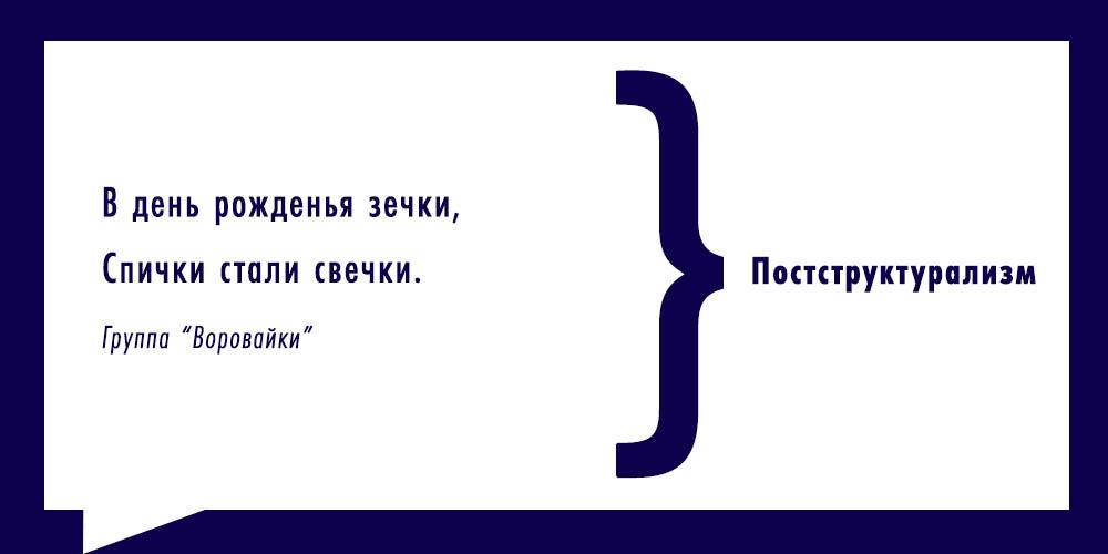 filosofiya-v-tsitatah-shansona_6
