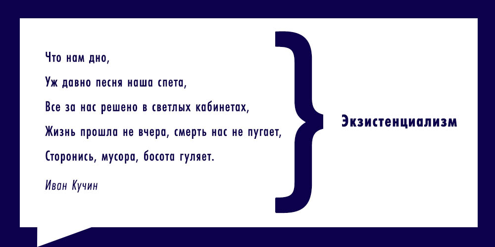 filosofiya-v-tsitatah-shansona_7