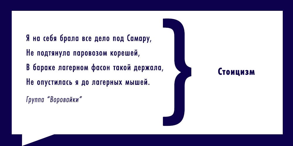 filosofiya-v-tsitatah-shansona_8