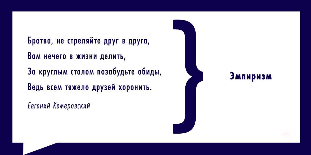 filosofiya-v-tsitatah-shansona_9