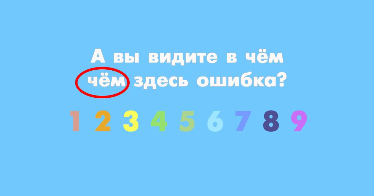 uDuнba (2)