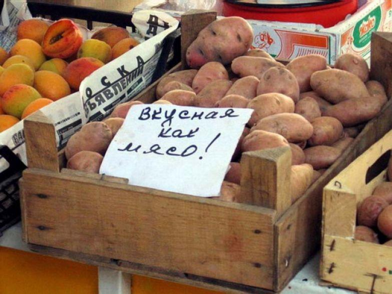 Объявления на рынке 3