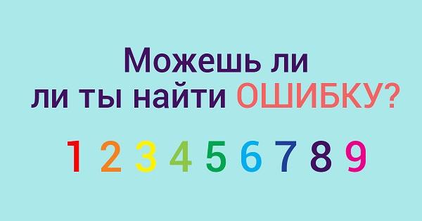11111111