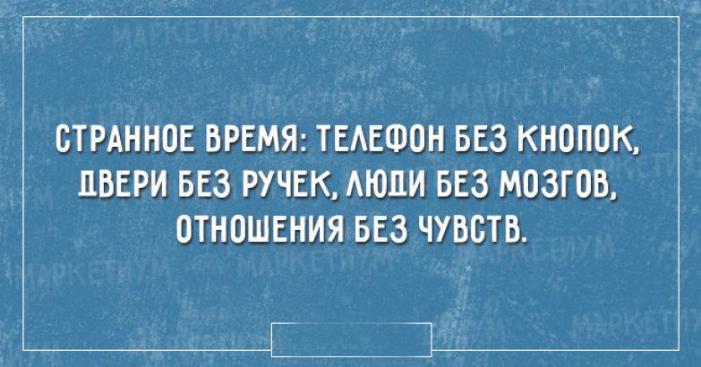 1660f933d7009a1d7b4672c583ef41d0_783x0