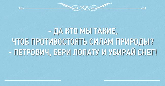 20-otkrytok-o-rabochem-nastroenii-i-trudovyh-povinnostyah_16