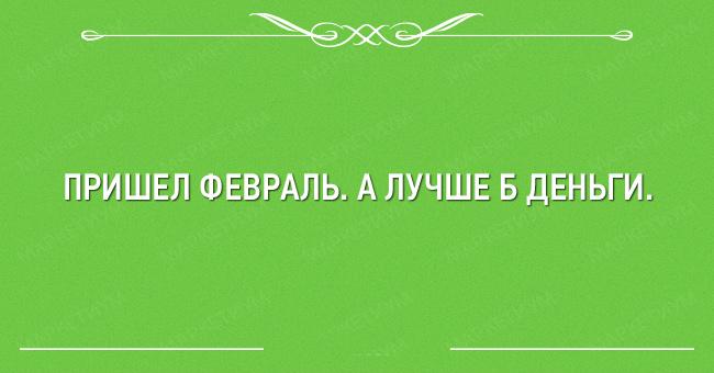 20-otkrytok-o-rabochem-nastroenii-i-trudovyh-povinnostyah_1f