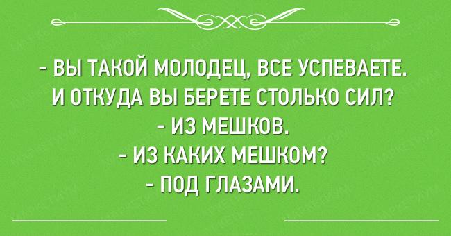 20-otkrytok-o-rabochem-nastroenii-i-trudovyh-povinnostyah_8f