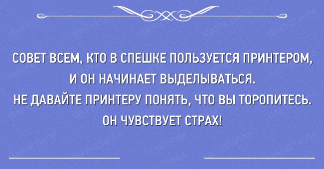 20-otkrytok-o-rabochem-nastroenii-i-trudovyh-povinnostyah_c2