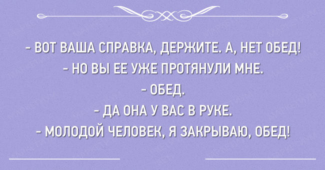 20-otkrytok-o-rabochem-nastroenii-i-trudovyh-povinnostyah_c5