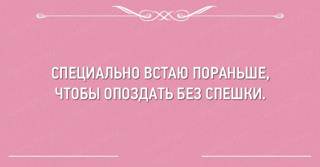 20-otkrytok-o-rabochem-nastroenii-i-trudovyh-povinnostyah_c8
