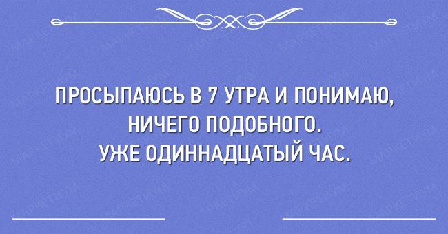 20-otkrytok-o-rabochem-nastroenii-i-trudovyh-povinnostyah_ec