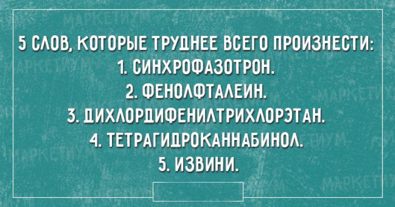 5e18c93b540112e754621d328c3b2b78_783x0