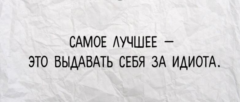 2d6de6bd8b2eea02dd294a1d708b97cb_783x0