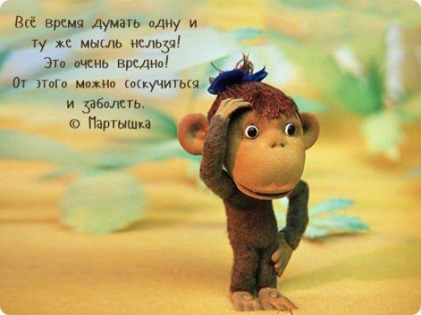 Советский мудрый мультик 3
