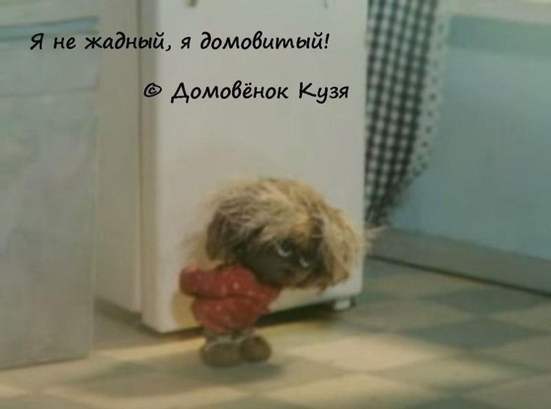 Советский мудрый мультик 5
