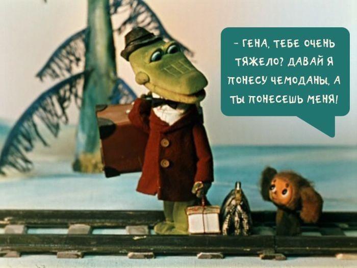 Советский мудрый мультик 6