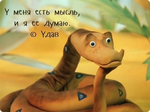 Советский мудрый мультик 7