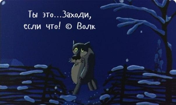 Советский мудрый мультик 8