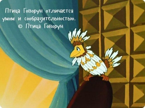 Советский мудрый мультик 9