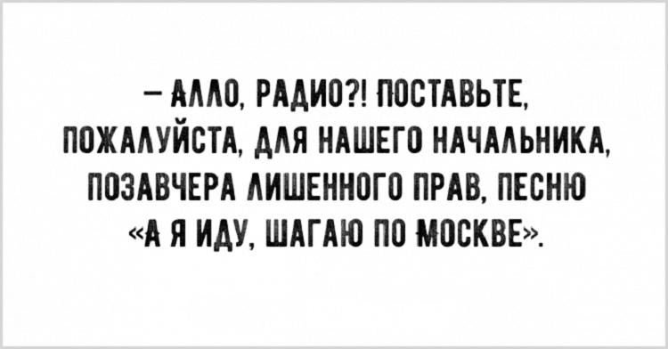 anekdot-7