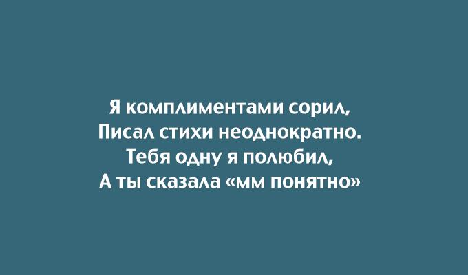 0_18045f_10ee2fb4_orig