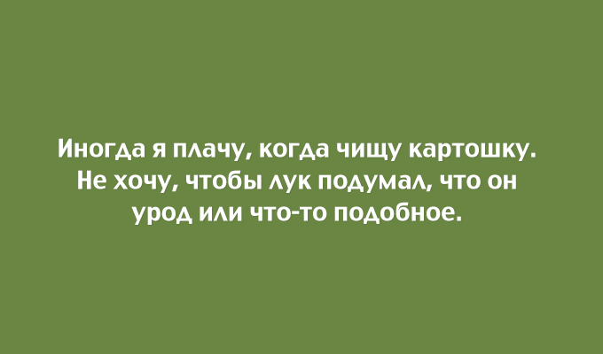 0_180466_bde649fb_orig