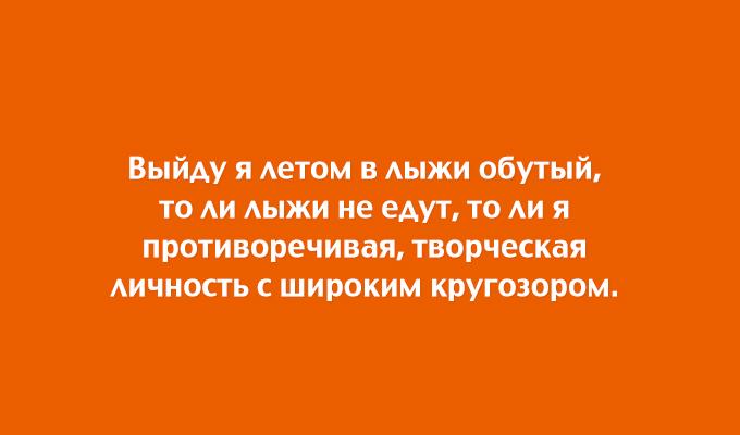 0_180467_d8e0682a_orig