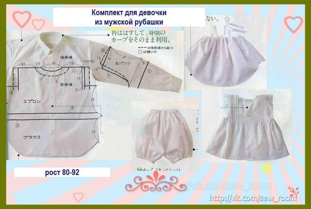 Рубашка для девочки сшить своими руками