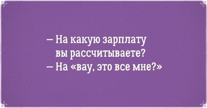 4710716a17eba97598a58168985bcb53_783x0