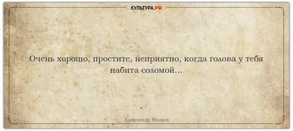 (FIT) - eipsk-tsitaty-s-2