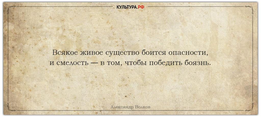 (FIT) - eipsk-tsitaty-s-22