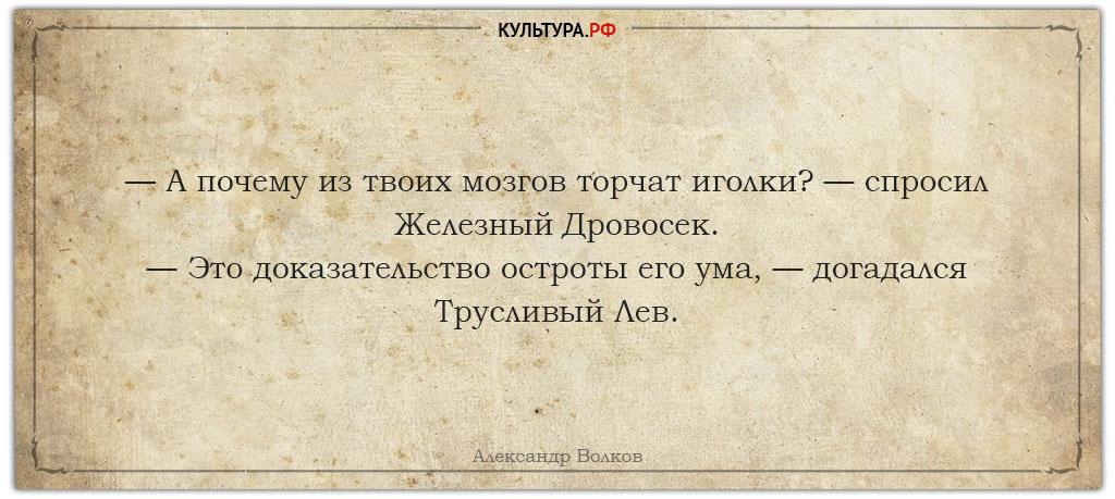 (FIT) - eipsk-tsitaty-s-23