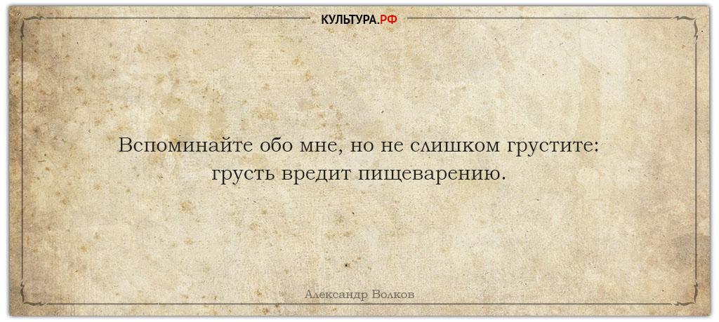 (FIT) - eipsk-tsitaty-s-24