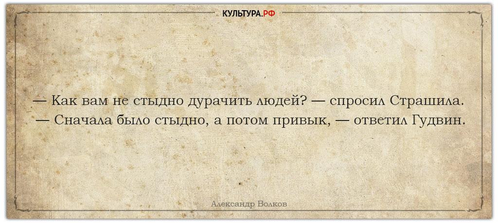 (FIT) - eipsk-tsitaty-s-25