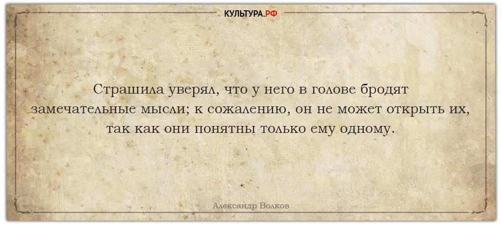 (FIT) - eipsk-tsitaty-s-261