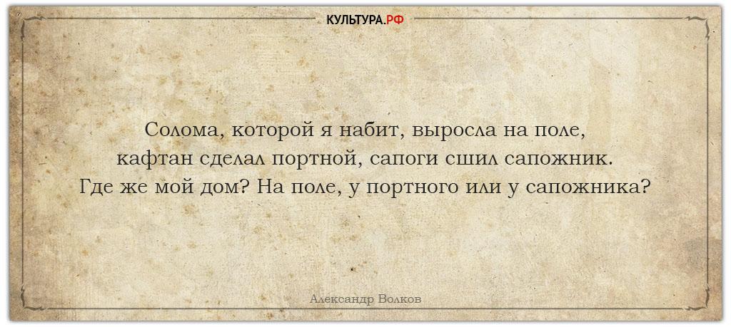 (FIT) - eipsk-tsitaty-s-27