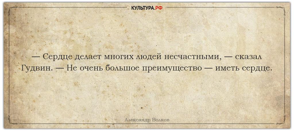 (FIT) - eipsk-tsitaty-s-28